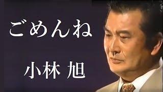 作詞 作曲 遠藤 実.