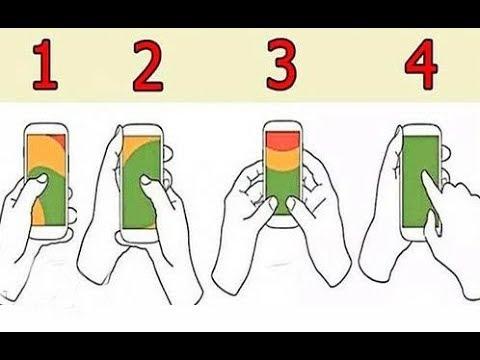 Telefonni qanday ushlaysiz Psixologik test | Телефонни кандай ушлайсиз Психологик тест