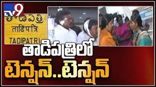 High tension in Tadipatri over TDP activist murder - TV9