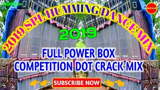 Saraswati Puja Hard Bass Competition Mix | 2019 Humming Competition Dj mix | competition dj Dialogue