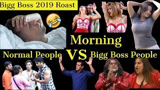 BIGG BOSS 13 Roast   Funny Bigg Boss 13  Funny Bigg Boss Fights