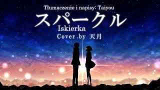 【RADWIMPS】【Amatsuki】Sparkle (Kimi no na wa OST)【polskie napisy】