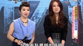 20130106 華人星光大道2 孫盛希 離開我/陶晶瑩