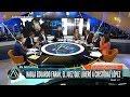 Animales Sueltos De Alejandro Fantino Mesa Completa HD 19 03 18 mp3