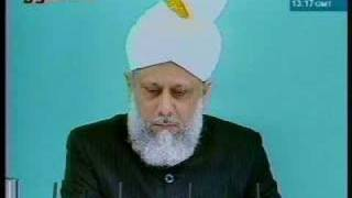 Islam - Friday Sermon - March 21, 2008 - Part 2 of 6