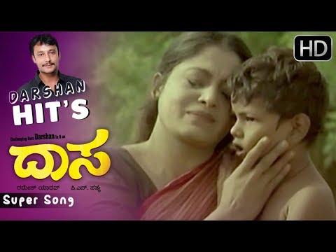 Darshan Songs   Nannusire Nannusire Jo Jo Laali Song   Daasa Kannada Movie   Kannada Songs