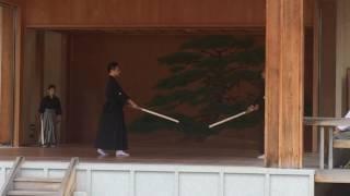 柳生新陰流 組太刀 奥義 2016年伊勢神宮