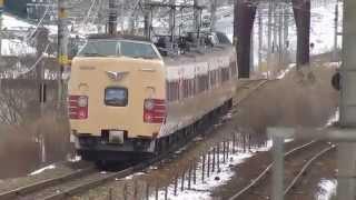 JR山陰本線 もうすぐ駅名が変わる厚中問屋駅を通過する特急「きのさき」