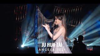 Ju Hua Tai Live Vocal and Harp Performance by Angela July