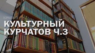 ОБЗОР#3. КАК ПРОЙТИ В БИБЛИОТЕКУ