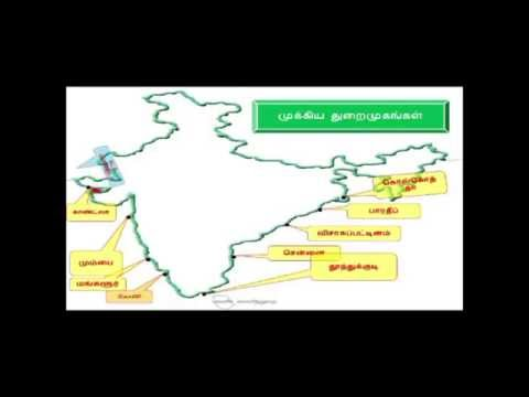 SSLC Social Science - 10th Geography  Map Question Answers