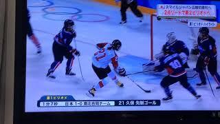 日本vs南北合同チームゴールシーン(ハイライト)