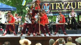 Hutzul Dance- ���������� �����