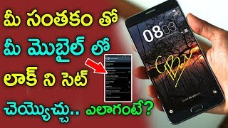 Signature Lock For Apps In Your Mobile | My Device Lock | Latest Apps | Omfut Tech And Jobs