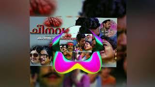 Thalirvalayo - Cheenavala - Yesudas - Vayalar - M K Arjunan Master