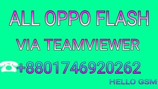 Oppo Flash Tool Password