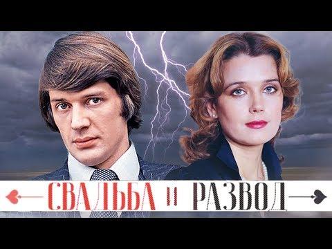 Александр Абдулов и Ирина Алфёрова. Свадьба и развод | Центральное телевидение