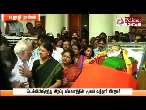 PM Modi pay homage to Late TN Chief Minister J Jayalalithaa