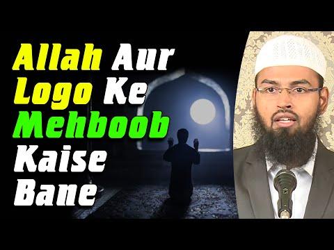 Aysa Amal Jiske Karne Se Hum Allah Ke Mehboob Aur Logon Ka Mehboob Banjate Hai By Adv. Faiz Syed