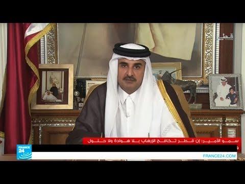 أمير قطر يتحدث عن -مصادر الإرهاب-  - نشر قبل 3 ساعة