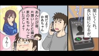 【マンガ動画】 2ちゃんねるの笑えるコピペを漫画化してみた Part 11 【2ch】   Funny Manga Anime