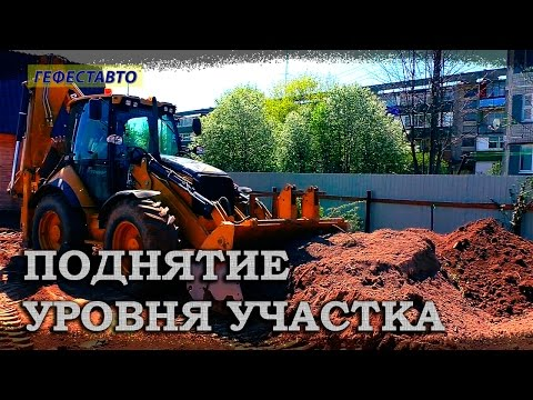 СНиП 30 02 97 Планировка и застройка территорий
