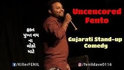 Fenil Dave | Gujarati Stand-up Comedy | Gujarati Comedy Video.