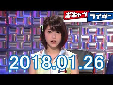浜辺美波のボキャブライダー「第197回」 2018 0126