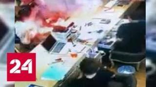IPhone взорвался в руках у женщины в сервис-центре - Россия 24