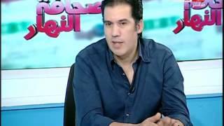 صحافة النهار |عمر الايوبي : افضل صفقة لنادي الزمالك محمود كهربا