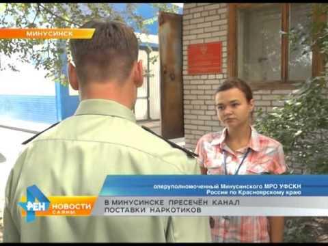 Секс знакомства в г. Минусинск.