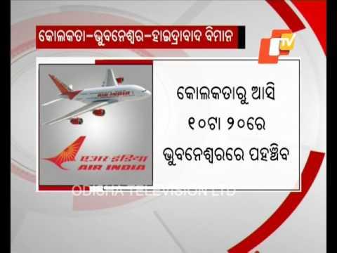 New Air India flights to connect Bhubaneswar to Kolkata, Hyderabad