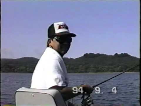 Japan Smallmouth Fishing September 1994