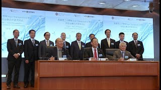 Polyu–axis therapeutics joint center for immunotherapy