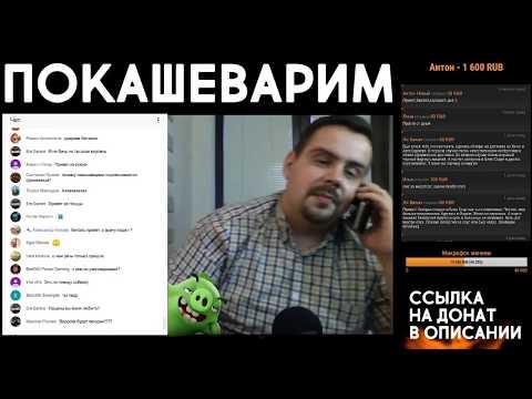 Запись стрима. Супруга в кадре / Про отдых / Шаурма патруль / Конская колбаса