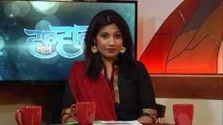 Wah Bai Wah- Sikh Religion and Hindu Marriage Act - 26 January 2014 PART1