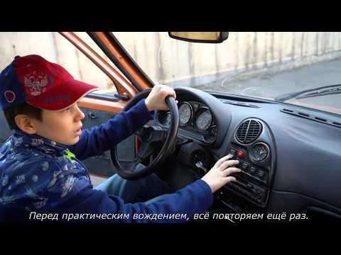 Изучаем органы управления автомобиля ОКА