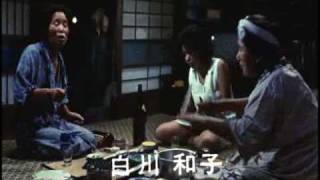 Trailer from the movie The Youth Killer (青春の殺人者) 1976, direct...