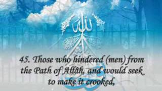 Most beautiful recitation by Ziyad Patel surat Al-A