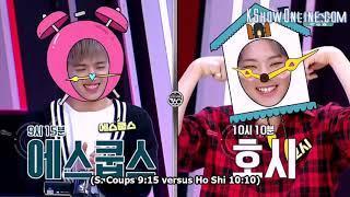 ENG SUB Seventeen on Star Show 360 part 1/2