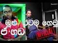 Pathanne Na - Samith K Senarath [Official Audio]