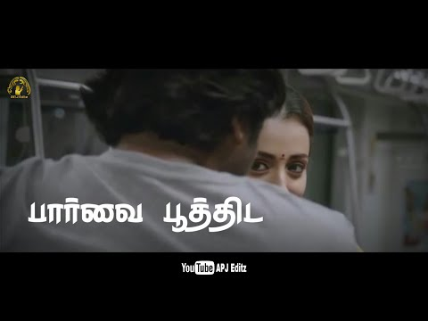 96 | Yamunai Aatrile Song | 96 Version | 96 Video Song | Tamil Love Song WhatsApp Status | APJ Editz