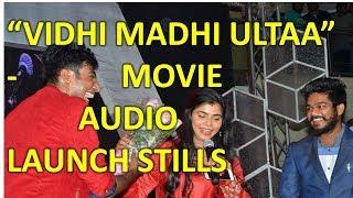 VIDHI MADHI ULTAA Tamil Movie Audio Launch Photos Exclusive