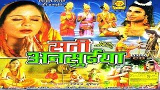 Dhola - Sati Ansuiya | Nemichand Kushwaha | Trimurti Cassettes