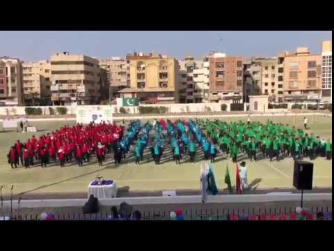 Dil Se Jaan Laga De (PSL ANTHEM 2018) I School Kids performing on the Anthem