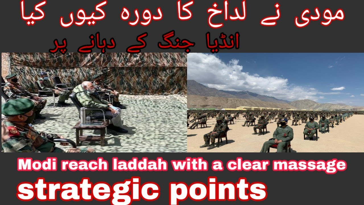 War is on head Modi reaches laddah to see army troops and strategic points