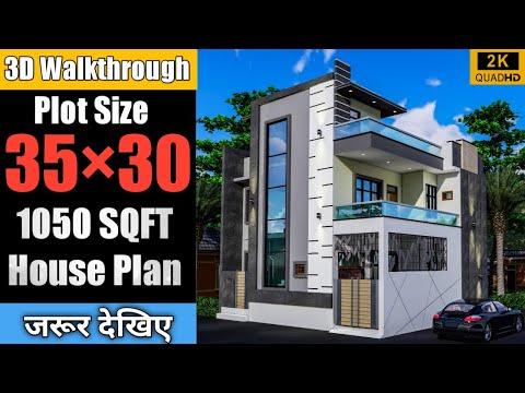 35×30 House Plan | 1050 SQFT में बनाए ऐसा बढ़िया घर | @Creative Architects