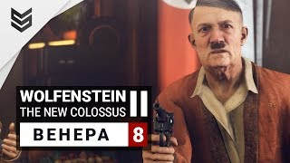 Wolfenstein 2: The New Colossus (#8) Eng Only