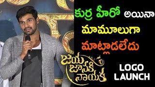 Bellamkonda Srinivas Super Speech || Jaya Janaki Nayaka Movie Logo Launch