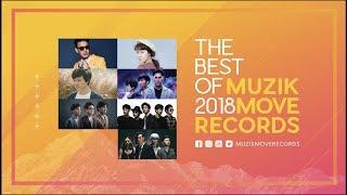 รวมเพลงเพราะ-muzik-move-records-the-best-of-2018